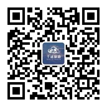 西藏千途微信订阅号