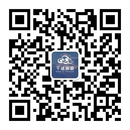 西藏千途微信服务号